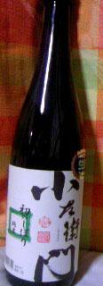 2011年正月酒2
