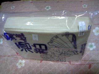 菊姫酒粕2