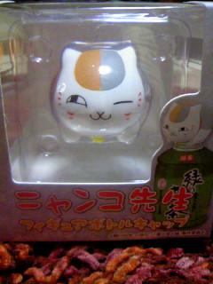 ニャンコ先生ボトルキャップ2