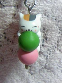 ニャンコ先生ストラップ和菓子「お団子」1