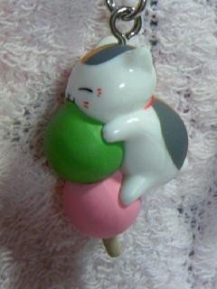ニャンコ先生ストラップ和菓子「お団子」2