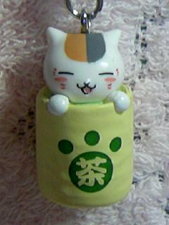 ニャンコ先生ストラップ和菓子「お茶」1