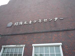 20110530-1