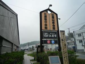 20110531-1