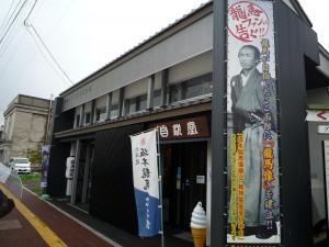 20110607-11
