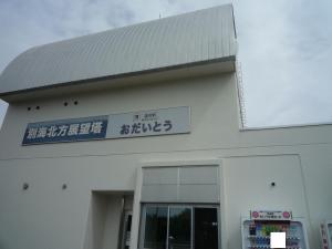 20110913-3