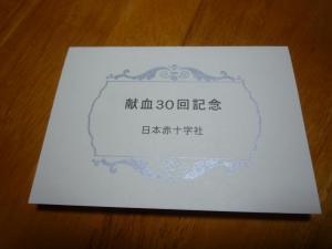 20110916-2