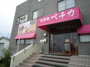 20110929-3