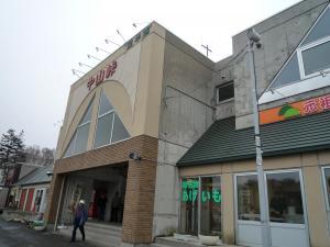 20111113-6