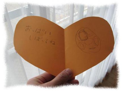 2013年2月26日コハタン手紙