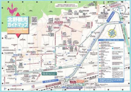 2012年12月北野観光ガイドマップ