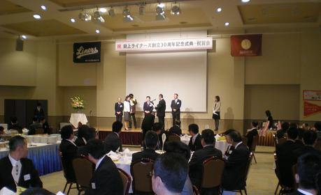 木村実行委員長から五名に感謝状が