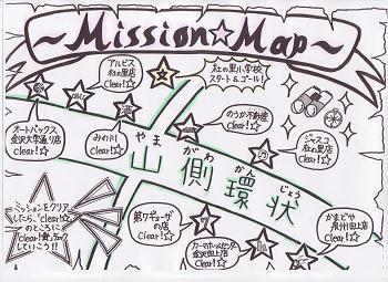 手づくりの「秘密の地図」で探索・・・