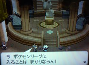 6_20101015185614.jpg