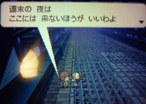 7_20101009025451.jpg