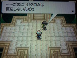 8_20101015190946.jpg