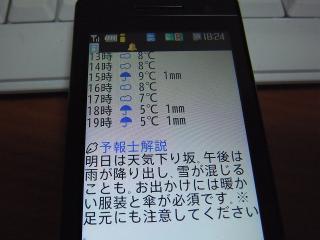 DSCF0406.jpg