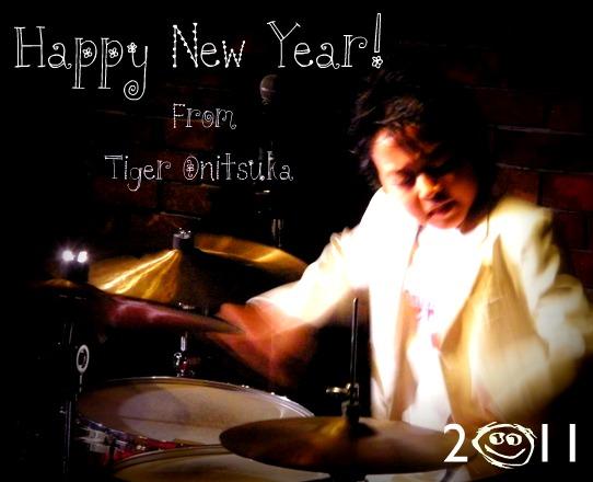 TigerHNY2011.jpg