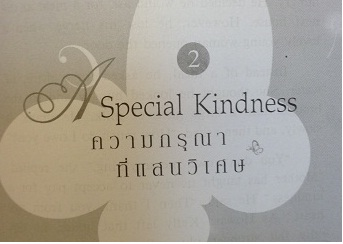 130928kindness01.jpg