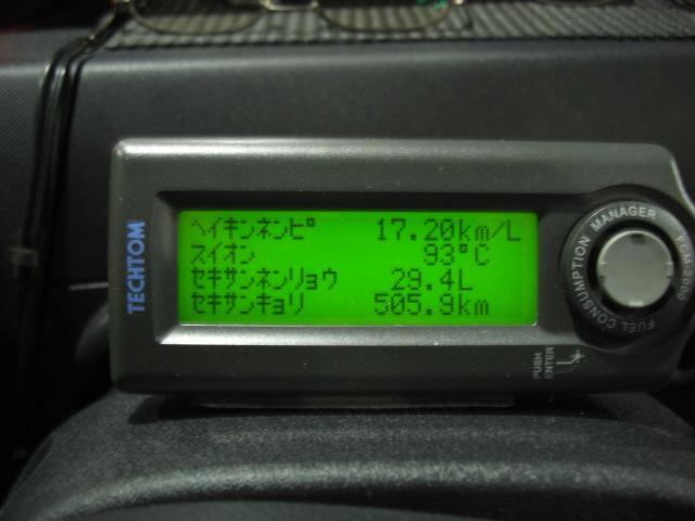 CIMG2490.jpg