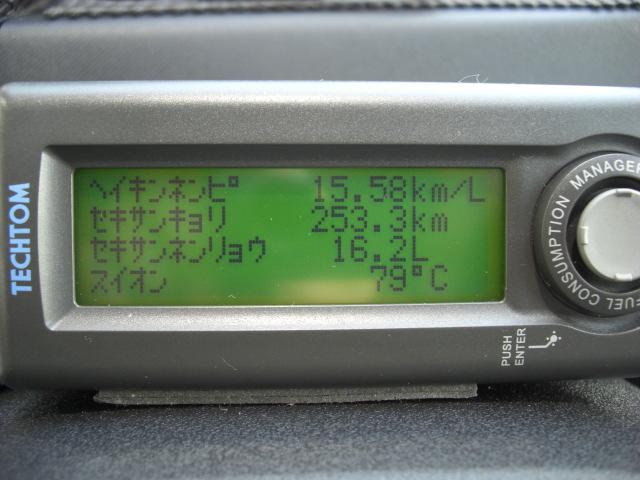 CIMG2875.jpg