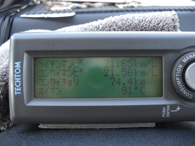 CIMG2944.jpg