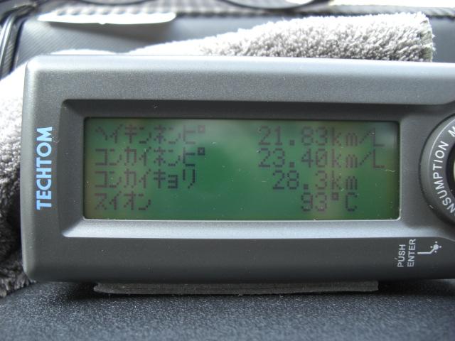 CIMG2953.jpg