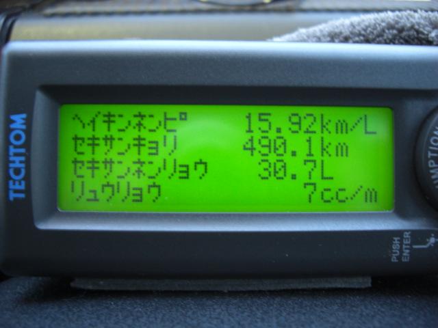 CIMG3012.jpg