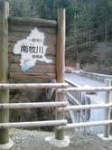 nanmoku4.jpg