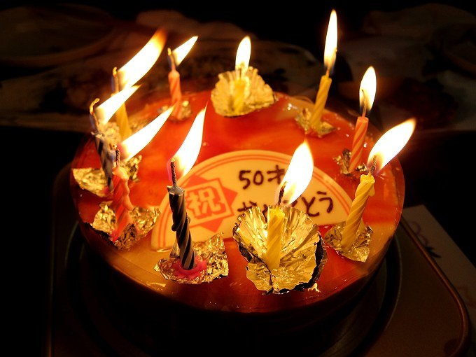 50th_birthdaycake