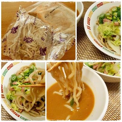 20130128麺eijiページ