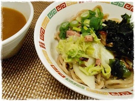 20130128麺eiji食べる