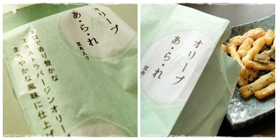 20130131昆布入りページ