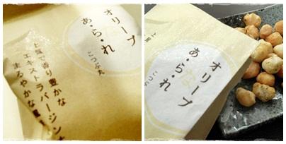 20130131こつぶ丸