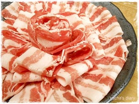 20130202あぐー豚お皿に