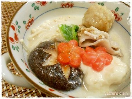 20130205湯豆腐鍋食べる