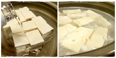 20130205湯豆腐作るページ