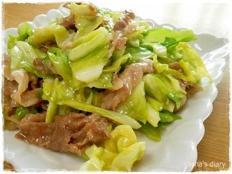 20130227便利調味料で野菜炒め