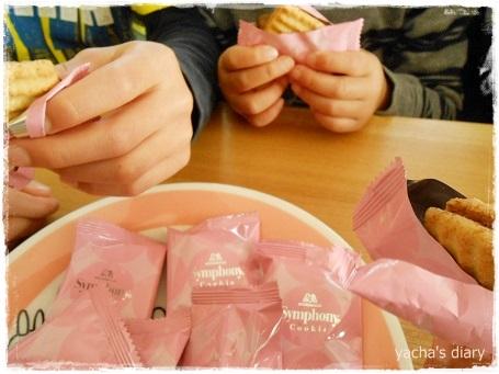 20130319森永新商品食べる1