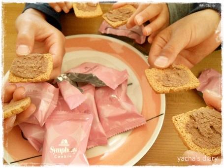 20130319森永新商品食べる2