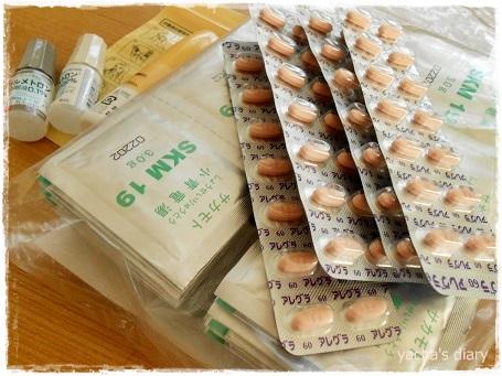 20130323花粉症薬ママ用