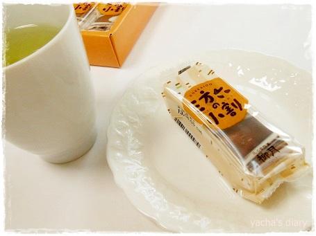 20130325三方六日本茶と