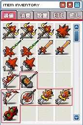 銀貨材料M武器