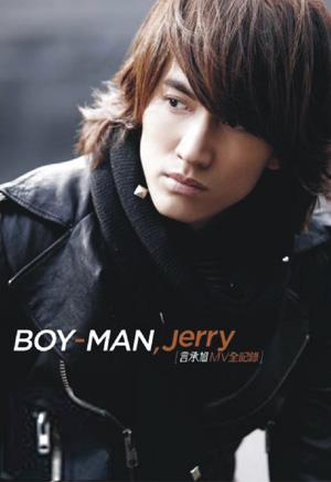 BOY-MAN