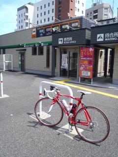 桜23駅チケット