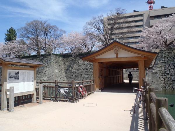 桜26県庁
