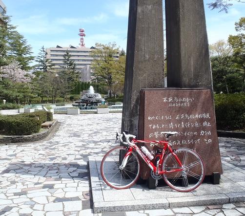 桜29中央公園