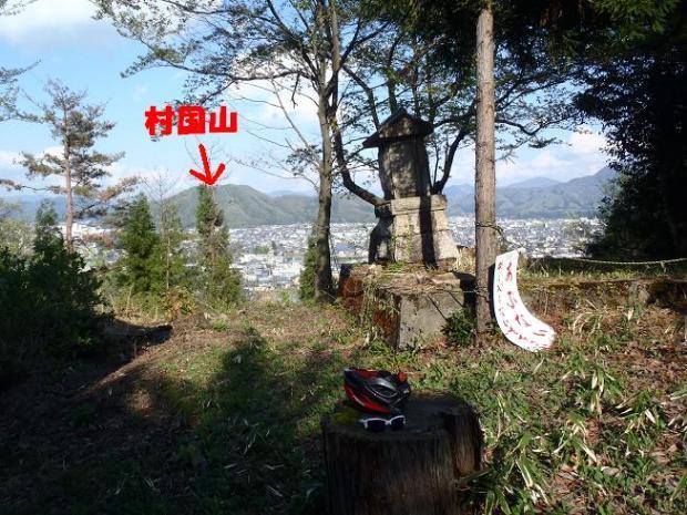 岡本山17
