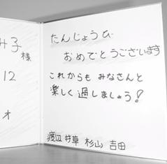 card1a.jpg