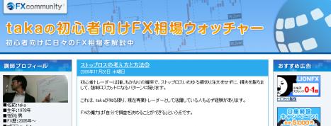 fxcomu_top